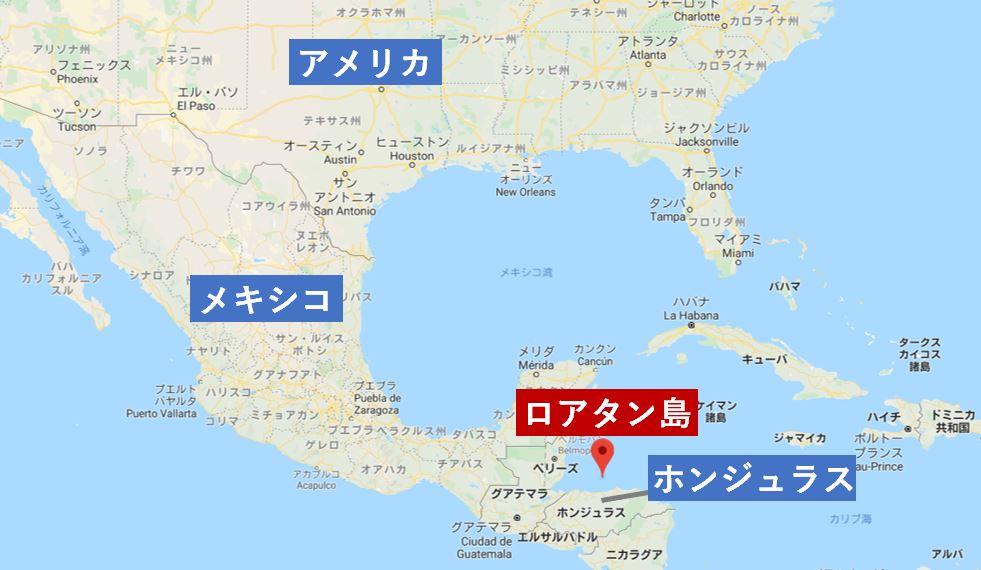 ロアタン島の場所